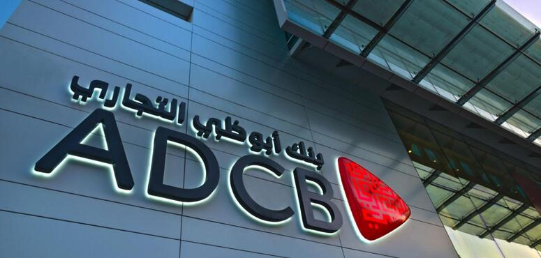 Abu Dhabi Commercial Bank to focus on home markets