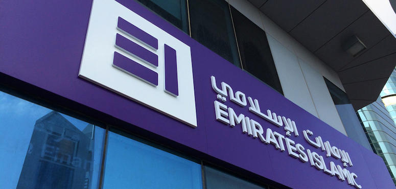 Emirates Islamic inks deal to join $27m SME financing scheme