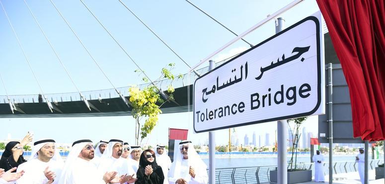 Unveiled: Tolerance Bridge over Dubai Water Canal