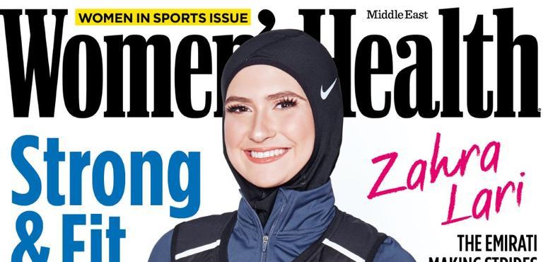 Emirati ice skater is first hijabi cover girl