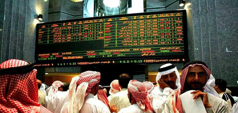 Number of foreign investors surges in Abu Dhabi's ADX
