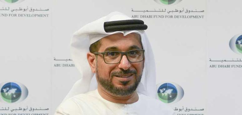 Abu Dhabi Fund for Development launches $272.4m initiative to support national companies