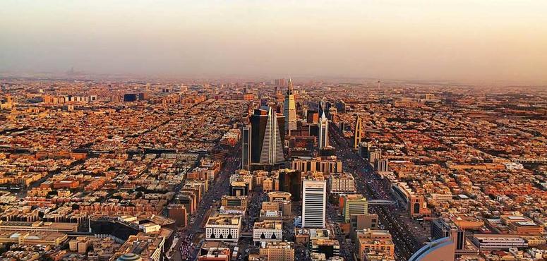 Saudi Real Estate Refinance plans $2.3bn in sukuk sales