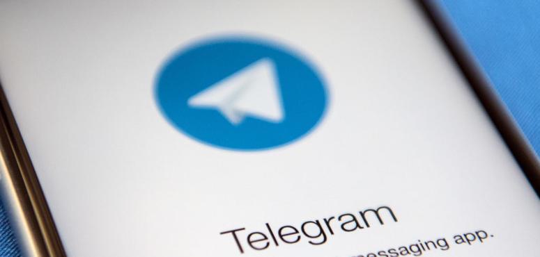 Telegram may delay coin launch as SEC halts US sales