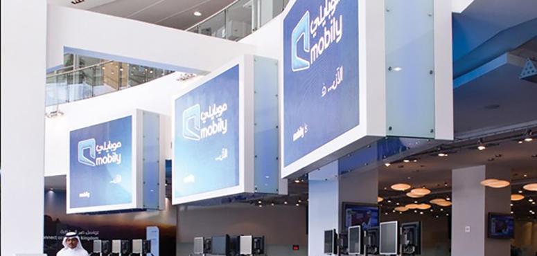 Saudi's Mobily seeks to cut cost of $2.1bn debt