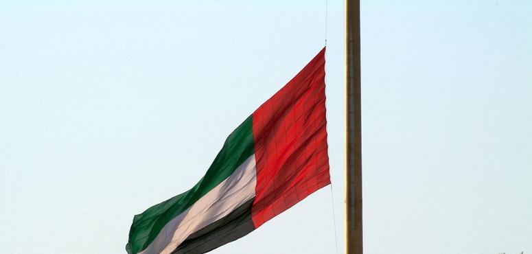 Condolences offered following death of Sheikh Sultan bin Abdullah bin Sultan Al Qasimi