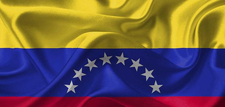 """Weiss: Not a single buyer for Venezuela's """"worthless"""" Petro coin"""