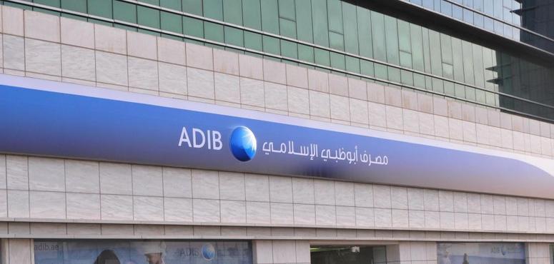 Abu Dhabi Islamic Bank CEO resigns