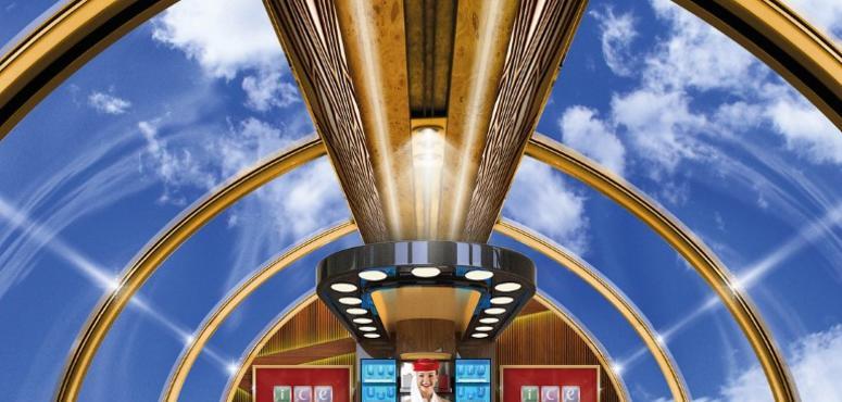 Update: Emirates unveils transparent SkyLounge