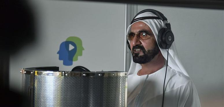 Sheikh Mohammed launches phase 2 of Dubai Translation Challenge