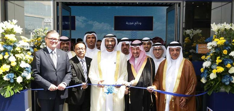 Emirates NBD expands operations in Saudi Arabia