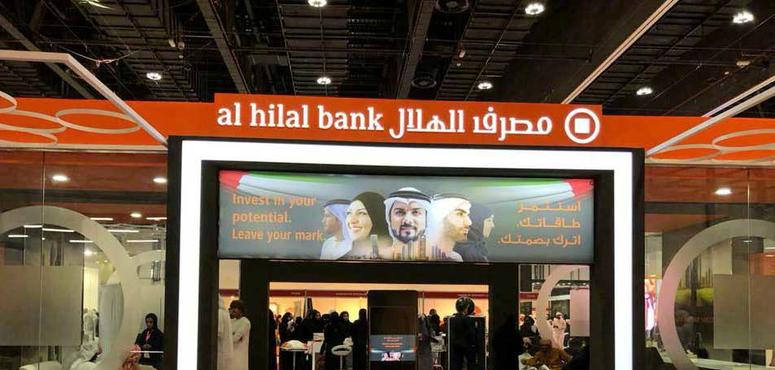 UAE's Al Hilal Bank hires new CEO to lead digital transformation