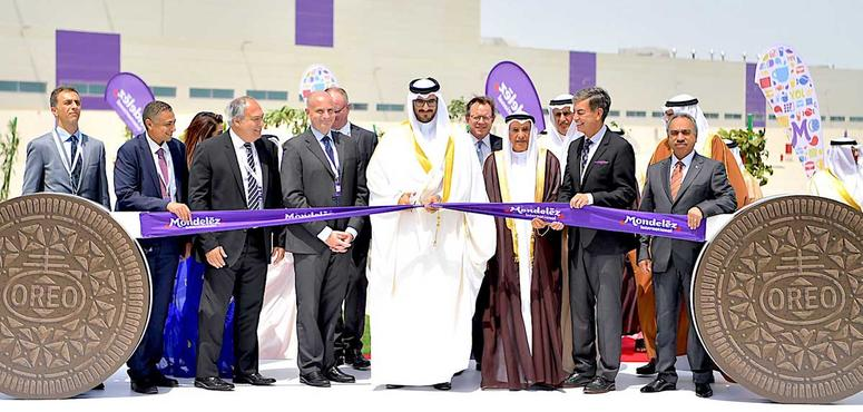 """In pictures: Mondelez International launch its newest """"Factory of the Future"""" in Bahrain"""