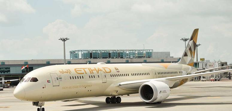 Video: What's behind Etihad Airways' sweeping reorganisation plans?