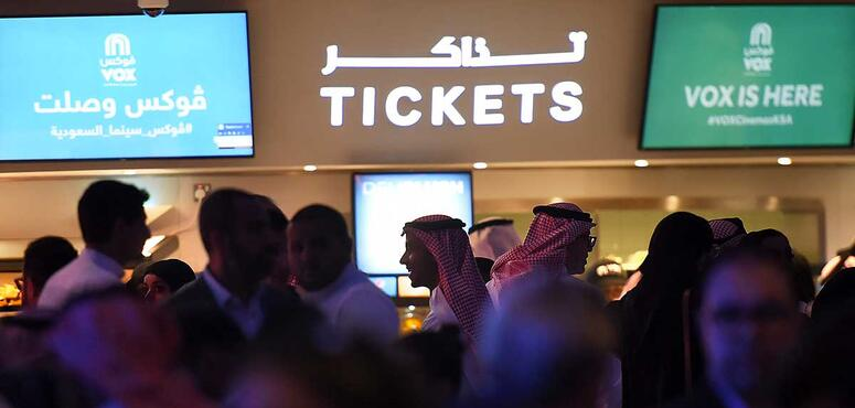 Cinemas to boost Saudi construction sector by $1.3bn in 2020
