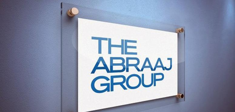 Revealed: how Abraaj execs decided which investors to pay