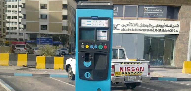 Coronavirus: Abu Dhabi to suspend parking charges for 3 weeks