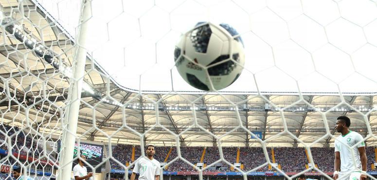 UAE, Saudi, Bahrain to submit joint bid to host FIFA U20 World Cup 2021