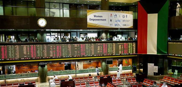 Video: MSCI delays Kuwait's emerging market upgrade due to Covid-19 pandemic