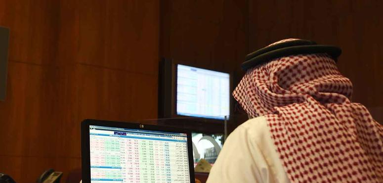Saudi Arabia kicks off bond offering as Gulf tensions ease