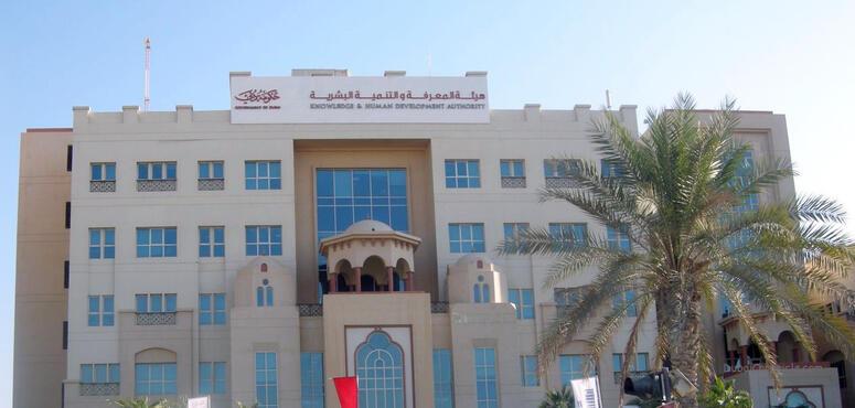 Dubai's KHDA issues detailed school reopening plan