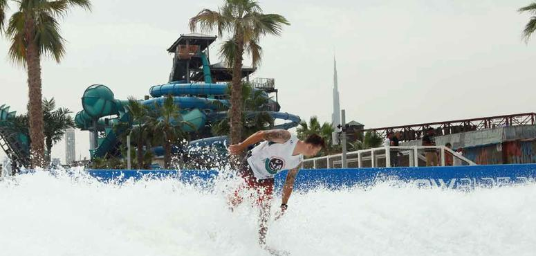 World champion to help aspiring surfers ride the waves at Dubai's Laguna Waterpark