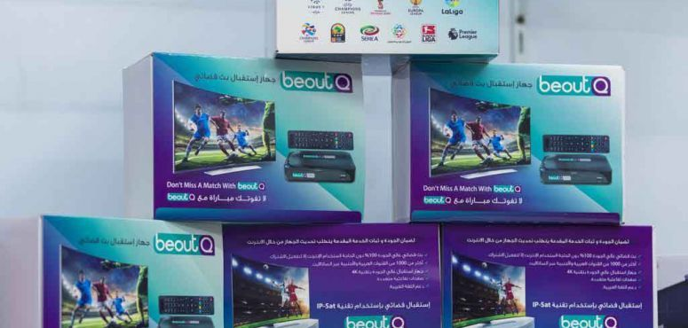 Saudi Arabia welcomes FIFA action on World Cup pirate broadcasters