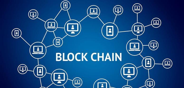 Dubai Future Council launches blockchain policy