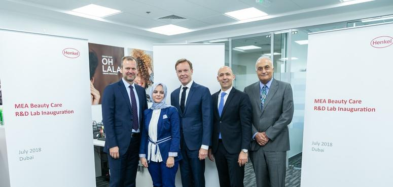 German giant Henkel opens first beauty care lab in Dubai