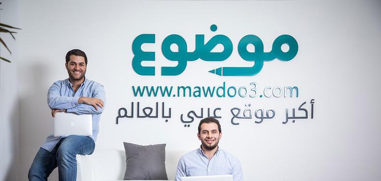 World's most visited Arabic website raises funding for Siri-like AI tech