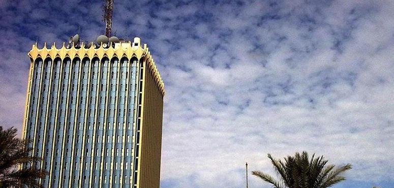 "Kuwait slams BBC report on 1990 Iraqi invasion as ""historical fabrications"""
