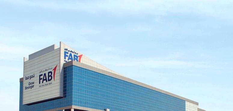 FAB 'strongly denies' it's considering a merger with ADIB