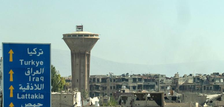 US suspends financing for Syria stabilisation projects