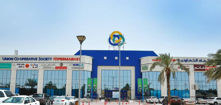 Union Coop plans to open new branches in Dubai
