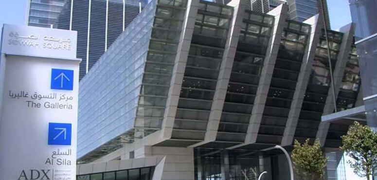 Abu Dhabi bourse plans first ETF next month, followed by futures