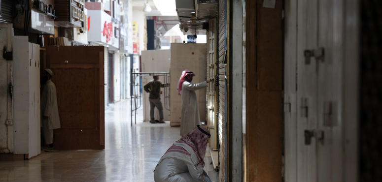 Saudi Arabia to launch campaign against commercial cover-ups