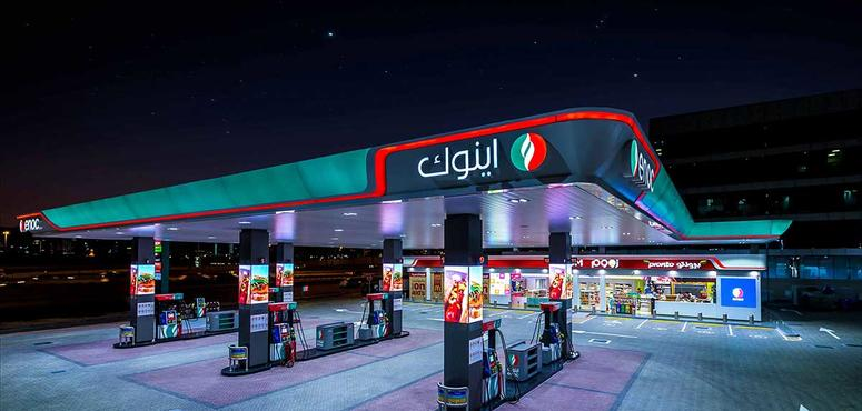 UAE fuel prices frozen for July