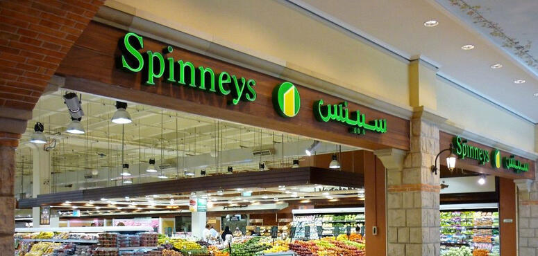 Spinneys plans eight new UAE supermarkets by end-2019