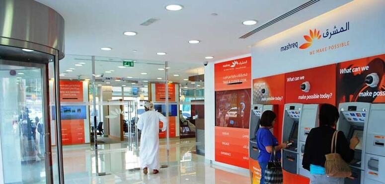 Dubai's Mashreq posts $570m net profit for full-year 2019