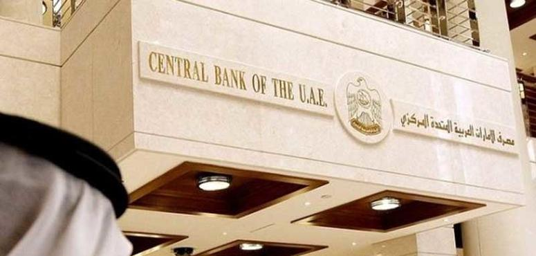 UAE Central Bank cracks down on misuse of home loans