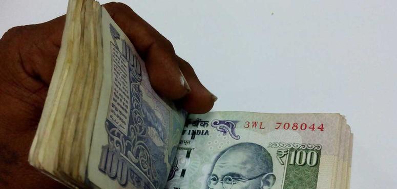 Indian rupee weakens against the US dollar