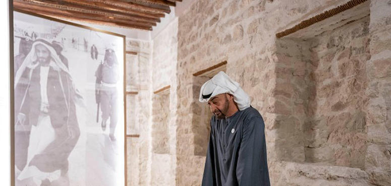 Crown Prince of Abu Dhabi opens historical Qasr Al Hosn site