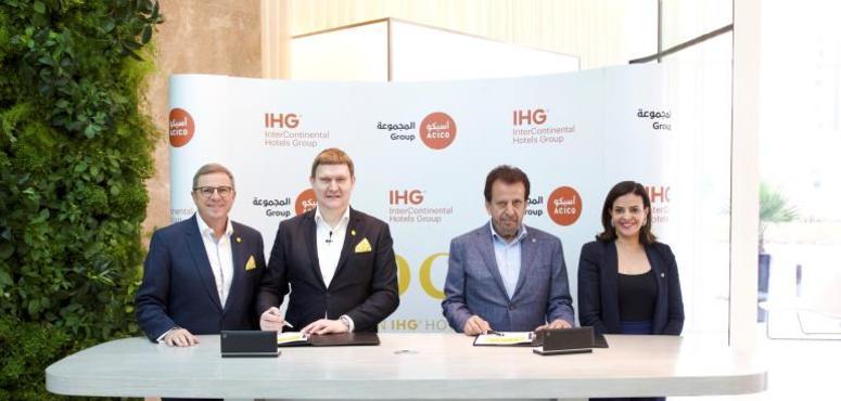 IHG rebrands Dubai's Nassima Royal Hotel