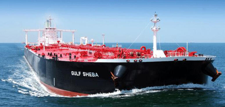 UAE shipping firm posts Q1 loss amid fleet upgrade