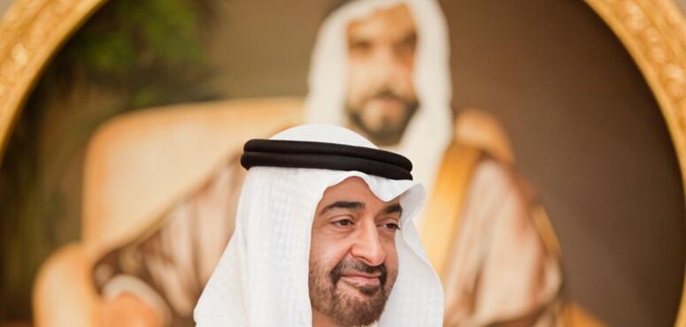 Abu Dhabi pledges $1.52bn for R&D on food security