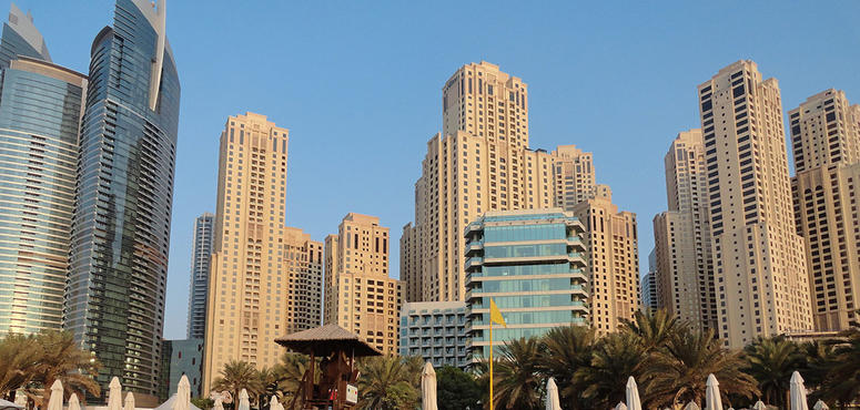 Video: UAE's mortgage cap explained