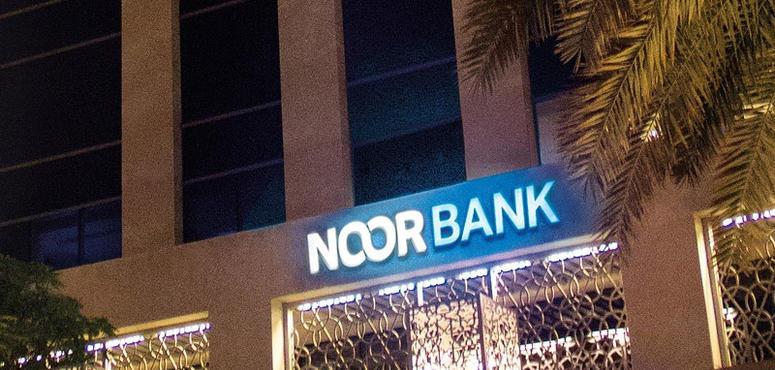 Dubai's Noor Bank raises over $138m for Azimut's fixed maturity plan