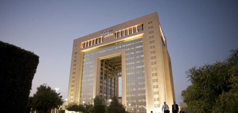 StanChart, BNP among banks said to be added to Saudi Aramco bond