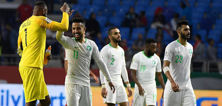 Saudi Arabia maintains perfect record as advances into Asian Cup's last 16
