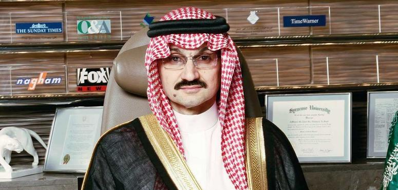 Saudi billionaire seeks to calm investors with more transparency